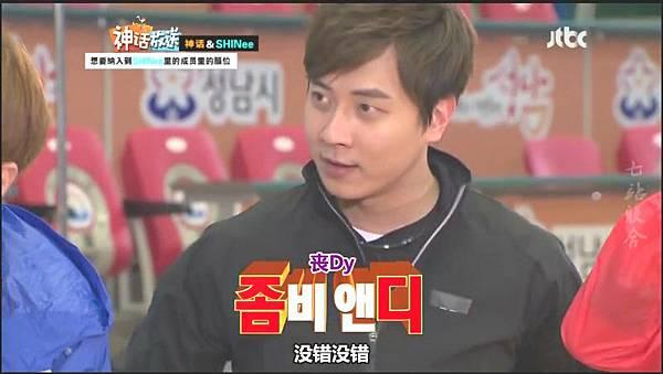 shinhwa show12.mp4_20120604_142152