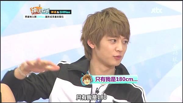 shinhwa show12.mp4_20120604_142346