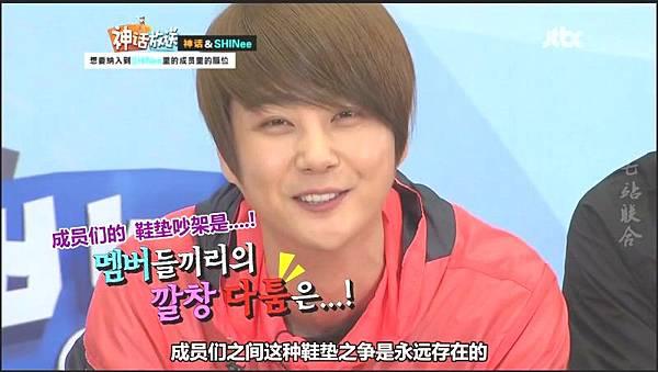 shinhwa show12.mp4_20120604_145146