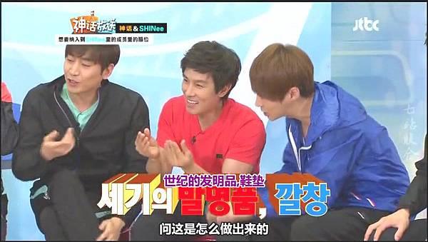 shinhwa show12.mp4_20120604_145226