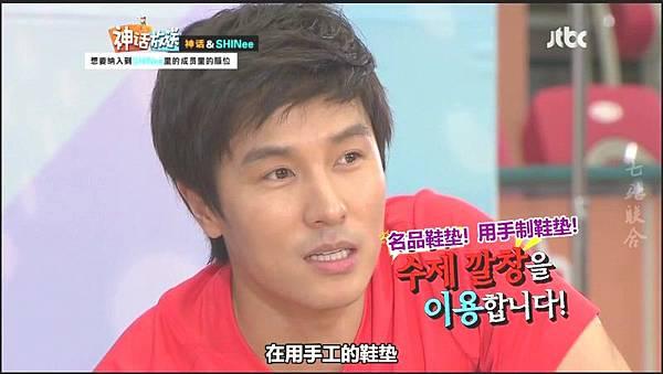 shinhwa show12.mp4_20120604_145246