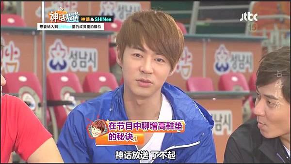 shinhwa show12.mp4_20120604_145323