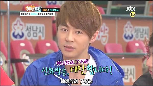 shinhwa show12.mp4_20120604_145327
