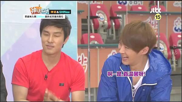 shinhwa show12.mp4_20120604_145353