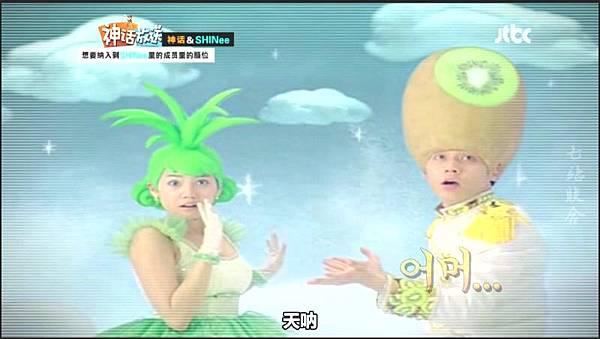 shinhwa show12.mp4_20120604_145544