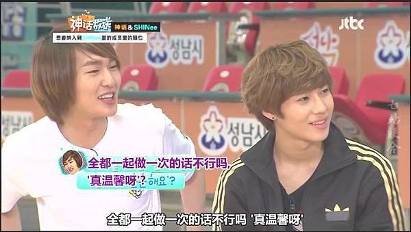 shinhwa show12.mp4_20120604_145623