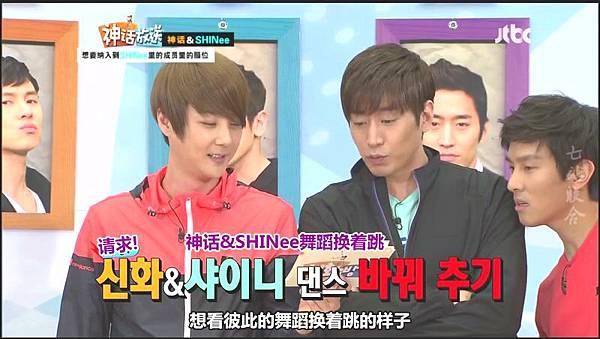 shinhwa show12.mp4_20120604_145643
