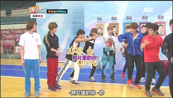 shinhwa show12.mp4_20120604_145919