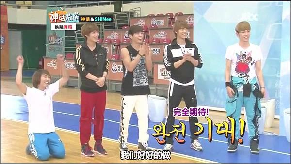 shinhwa show12.mp4_20120604_150006