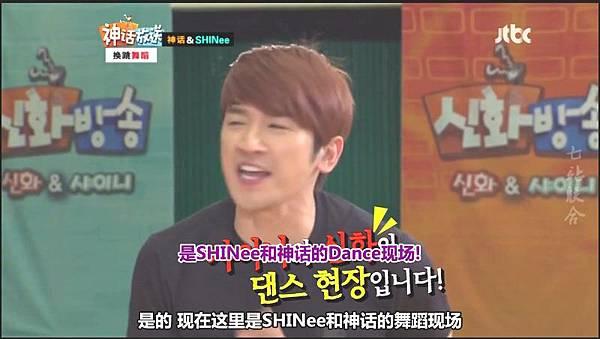 shinhwa show12.mp4_20120604_150321