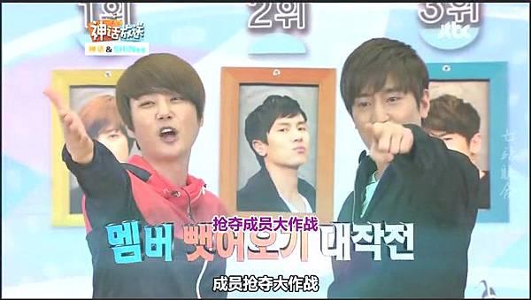 shinhwa show12.mp4_20120604_150430