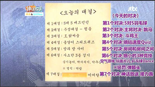 shinhwa show12.mp4_20120604_150558