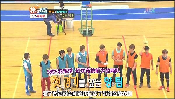 shinhwa show12.mp4_20120604_150728