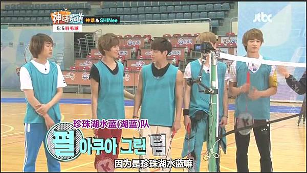 shinhwa show12.mp4_20120604_150835