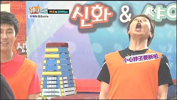 shinhwa show12.mp4_20120604_151321