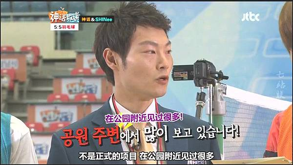 shinhwa show12.mp4_20120604_151641
