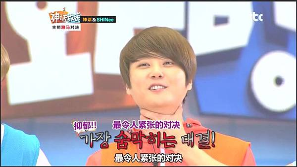 shinhwa show12.mp4_20120604_151956