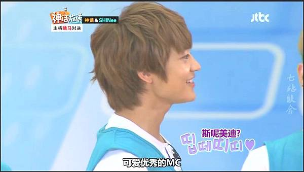 shinhwa show12.mp4_20120604_152244