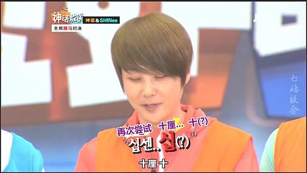 shinhwa show12.mp4_20120604_152248
