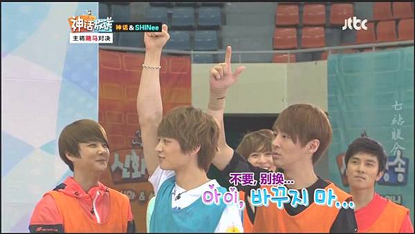 shinhwa show12.mp4_20120604_152410