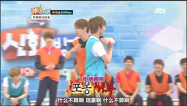 shinhwa show12.mp4_20120604_152504