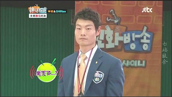 shinhwa show12.mp4_20120604_152533