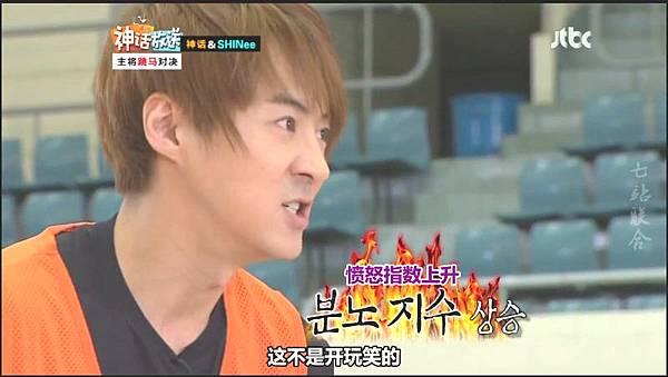 shinhwa show12.mp4_20120604_152614
