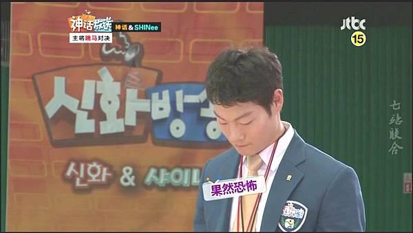 shinhwa show12.mp4_20120604_152739