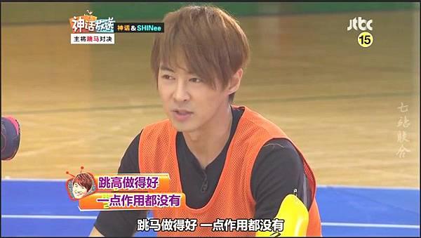 shinhwa show12.mp4_20120604_152744