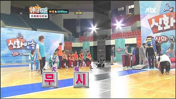 shinhwa show12.mp4_20120604_152925