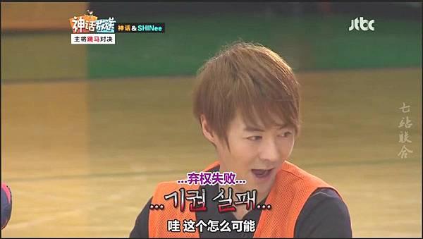shinhwa show12.mp4_20120604_152934