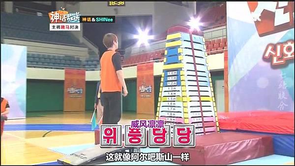 shinhwa show12.mp4_20120604_153000