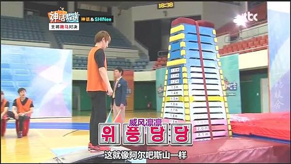 shinhwa show12.mp4_20120604_153004