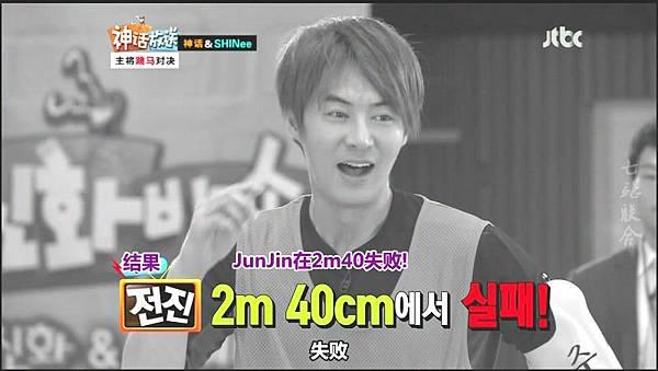 shinhwa show12.mp4_20120604_153055