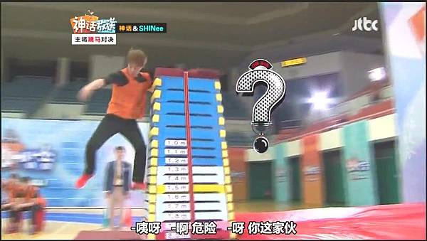 shinhwa show12.mp4_20120604_153040