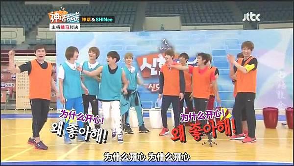 shinhwa show12.mp4_20120604_153355