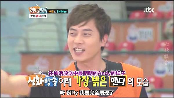 shinhwa show12.mp4_20120604_153404