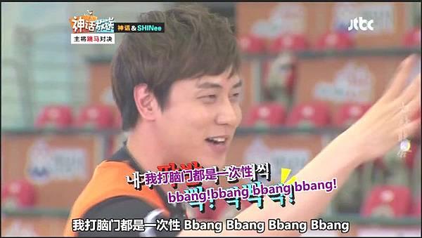 shinhwa show12.mp4_20120604_153416