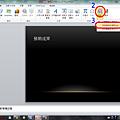 step1-3_在投影片中插入視訊.png