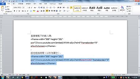 step2-2_複製程式碼.png