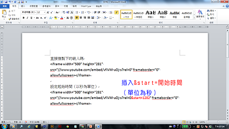 step2-1_插入&start=.png