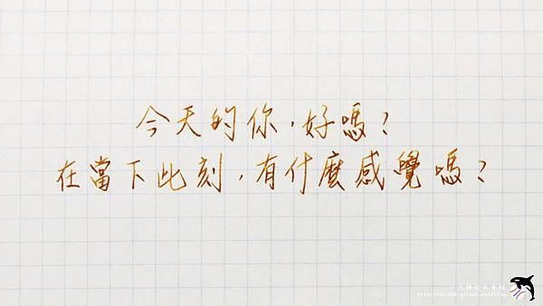 〈探索自我──用紙筆,為自己debug〉