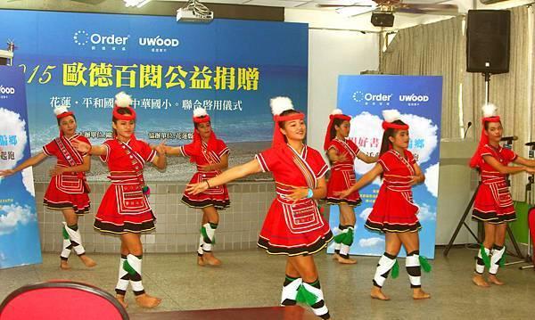 平和國中原住民舞蹈