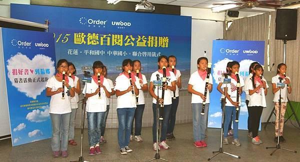 中華國小直笛團