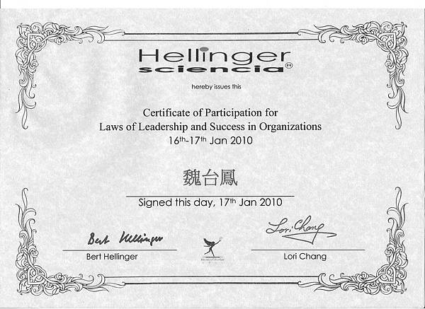 certificate Hellinger 2010.01.16-17