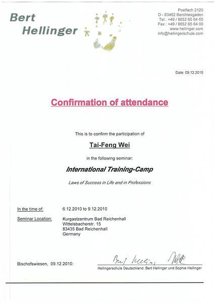 international training camp 6~9. 12. 2010