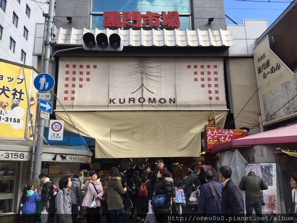 【大阪】黑門市場-不一樣的市場體驗,美食零食藥妝一次滿足