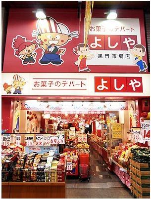菓子店.JPG