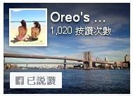 2016.0830 Oreo.JPG