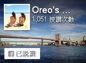 Oreo%5Cs adventure3.jpg
